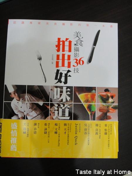 王永泰03.jpg