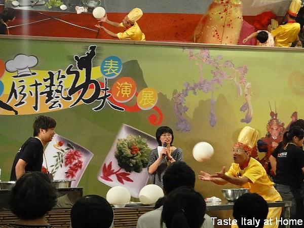 2010台灣美食展16.jpg