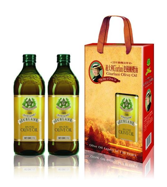 老樹橄欖油禮盒.jpg