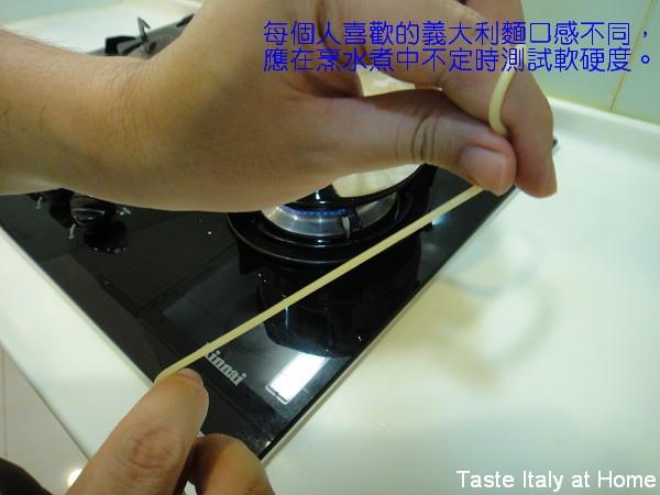 第一次煮義大利麵_06.jpg