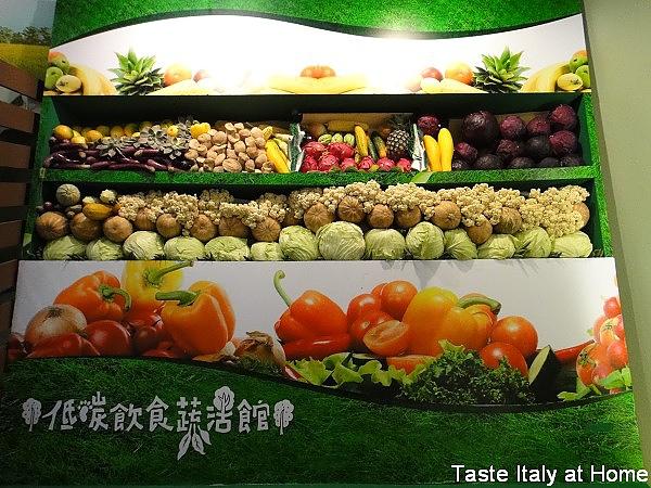 2010台灣美食展20.jpg