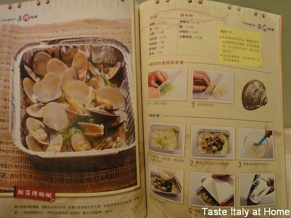 菜市場的海鮮理05.jpg