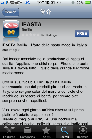 ipasta03.png