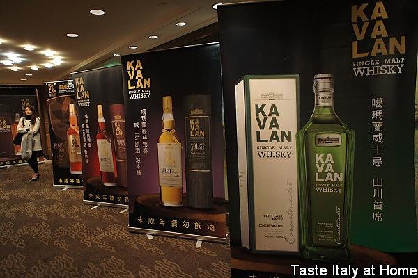 金車葛瑪蘭威士忌之夜DSC01437.jpg