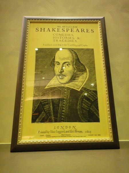 莎士比亞烘焙坊10.jpg