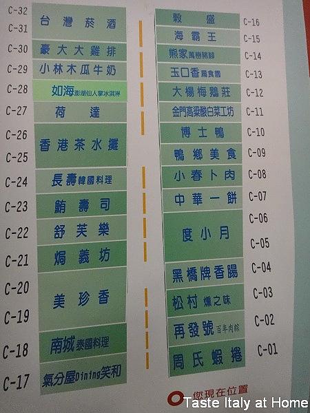 2010台灣美食展29.jpg