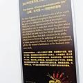 【2011TIBS】DSCF3915.JPG