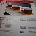 【安東尼的美味教室】P1000050.JPG