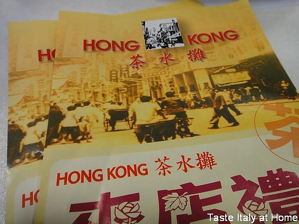 2010台灣美食展33.jpg