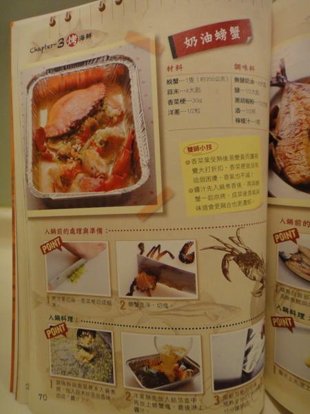 菜市場的海鮮理01.jpg