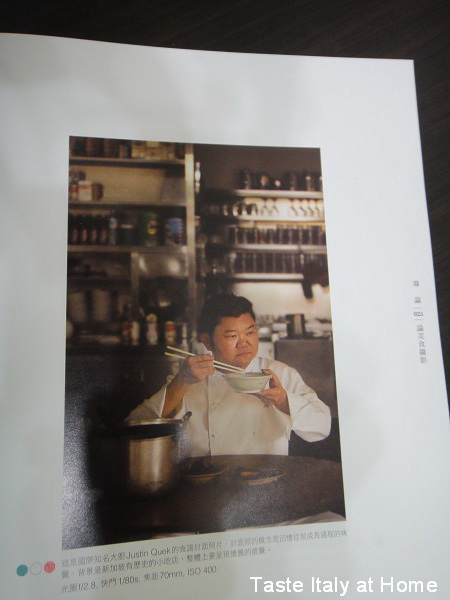 王永泰06.jpg