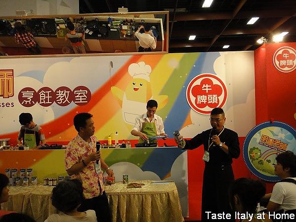 2010台灣美食展06.jpg