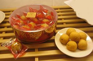 淘喜地金典鳳梨酥禮盒 (15入)
