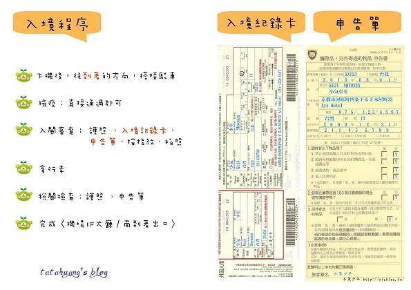投影片10_副本.jpg