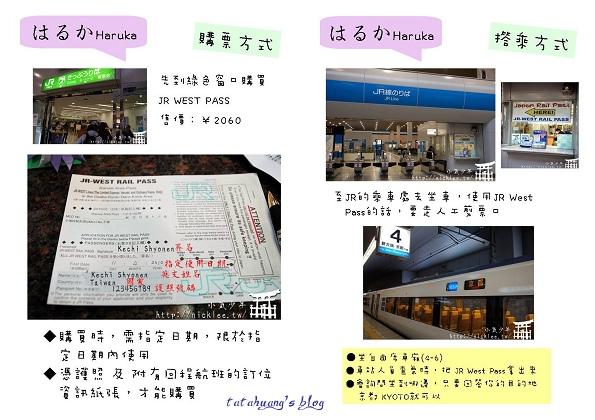 投影片14_副本.jpg