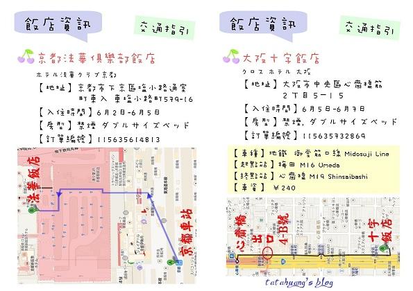 投影片16_副本.jpg