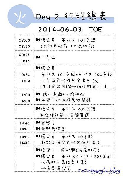投影片27_副本.jpg