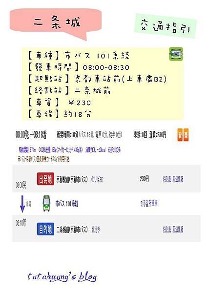 投影片28_副本.jpg