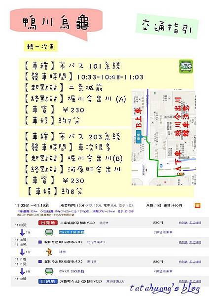 投影片31_副本.jpg