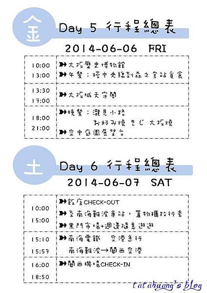 投影片81_副本.jpg
