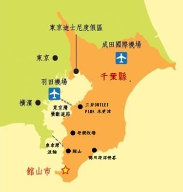 館山市地図1.jpg