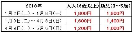 いちご2018-1.jpg