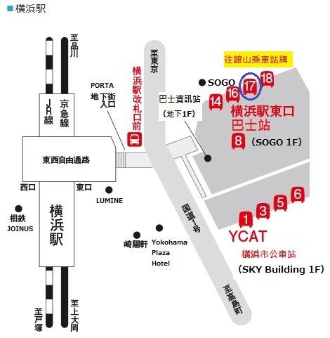 横浜駅バス乗り場.jpg