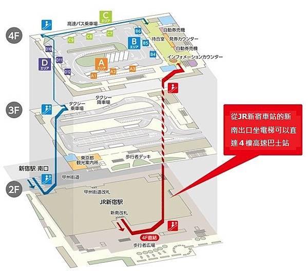 新宿バス乗り場1.jpg