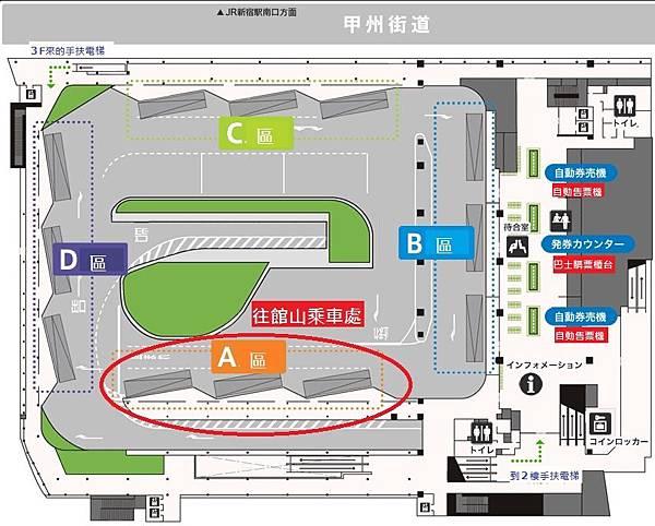 新宿バス乗り場3.jpg