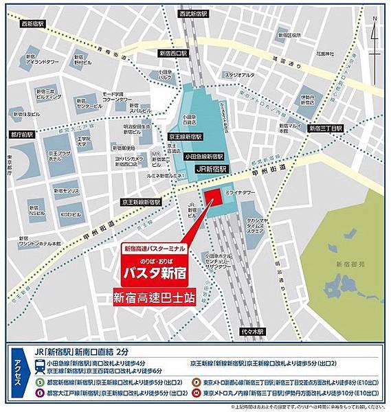 新宿バス乗り場2.jpg