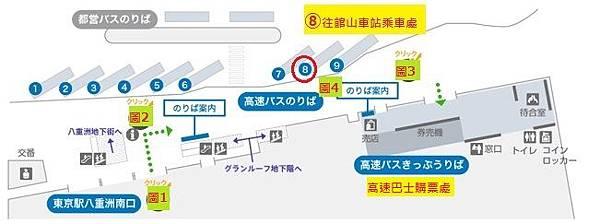 東京八重洲南口バス乗り場8.jpg