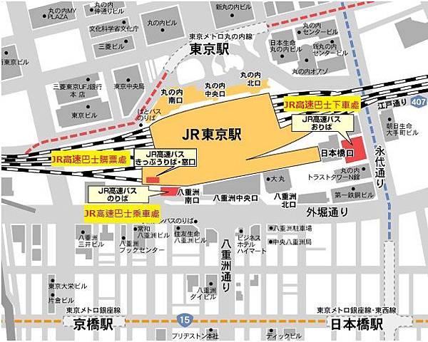 東京八重洲南口バス乗り場3.jpg