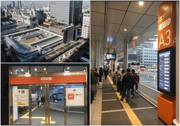 新宿乗り場写真.jpg