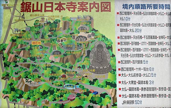 鋸山地図.jpg