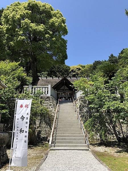 D高家神社_入口3.jpg