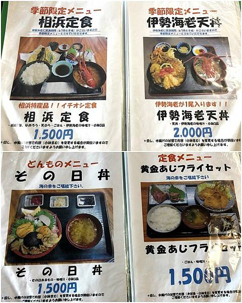 相メニュー11.jpg