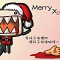 卡卡獸MerryXDmas