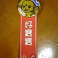 23金旋徽章