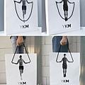 創意袋子(4)