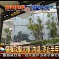 鋼彈攻擊大樓