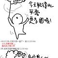 耍小羊(060601)