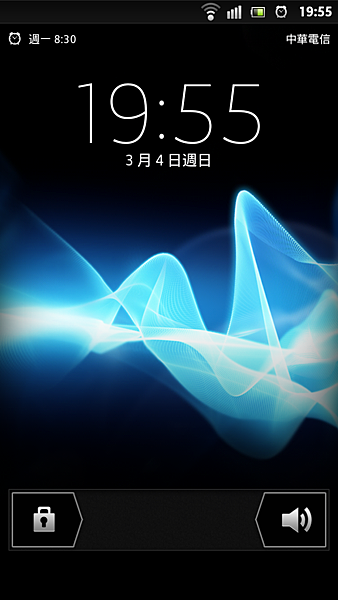 screenshot_2012-03-04_1955