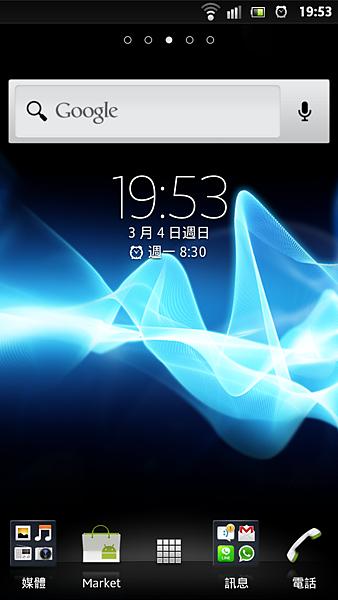 screenshot_2012-03-04_1953