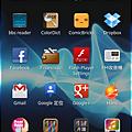 screenshot_2012-03-04_2029_2