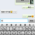 screenshot_2012-03-04_2114_2