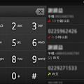 screenshot_2012-03-05_1044_1