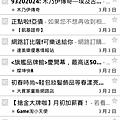 screenshot_2012-03-04_2001