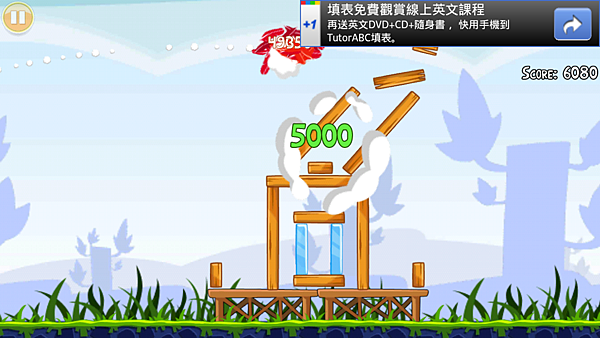 screenshot_2012-03-04_2011