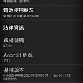 screenshot_2012-03-04_2029_1