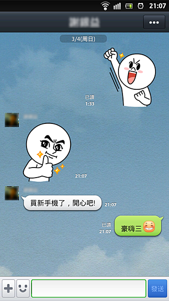 screenshot_2012-03-04_2107_1